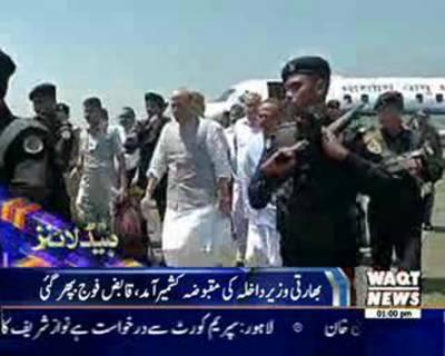 Waqtnews Headlines 01:00 PM 04 September 2016