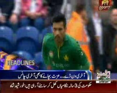 Waqtnews Headlines 04:00 PM 04 September 2016