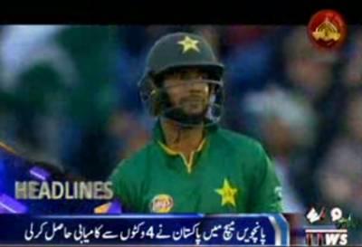 Waqtnews Headlines 11:00 PM 04 September 2016