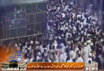 Eid-ul-Azha being celebrated in Saudi Arabia with religious zeal and fervour