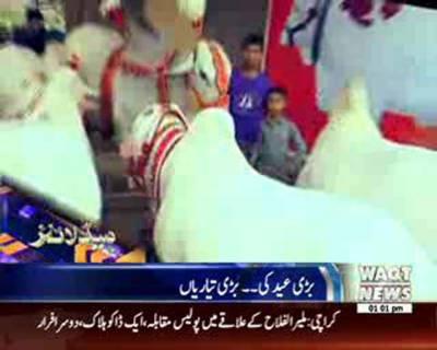 Waqtnews Headlines 01:00 PM 12 September 2016