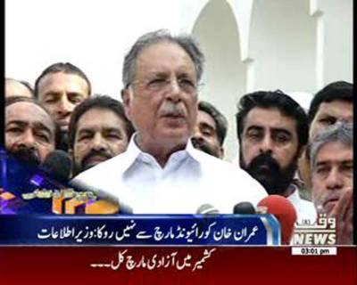Waqtnews Headlines 03:00 PM 12 September 2016