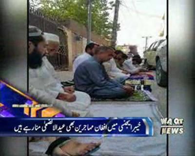 Waqtnews Headlines 10:00 AM 12 September 2016