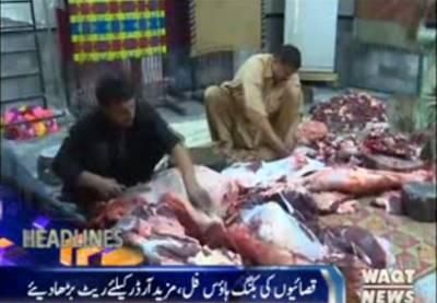 WaqtNews Headlines 10:00 Pm 12 September 2016