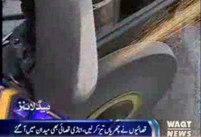 WaqtNews Headlines 12:00 Am 12 September 2016