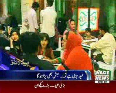 Waqtnews Headlines 03:00 PM 14 September 2016
