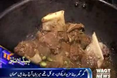 WaqtNews Headlines 06:00 Pm 14 September 2016