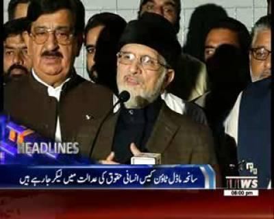 WaqtNews Headlines 08:00 Pm 14 September 2016