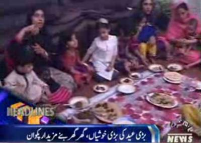 WaqtNews Headlines 09:00 Pm 14 September 2016