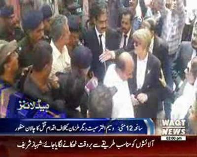 Waqtnews Headlines 02:00 PM 15 September 2016
