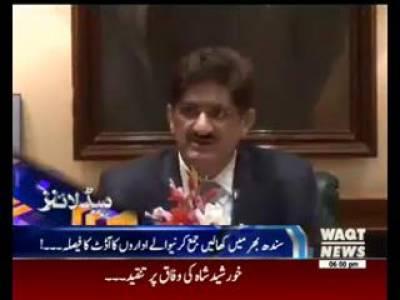 Waqtnews Headlines 06:00 PM 15 September 2016