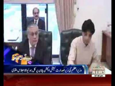 Waqtnews Headlines 07:00 PM 15 September 2016