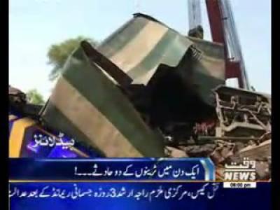 Waqtnews Headlines 08:00 PM 15 September 2016