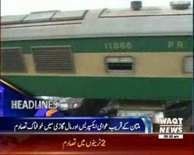 Waqtnews Headlines 09:00 AM 15 September 2016
