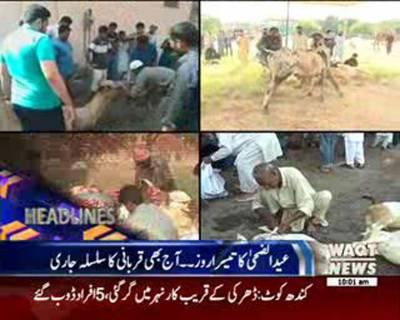 Waqtnews Headlines 10:00 AM 15 September 2016