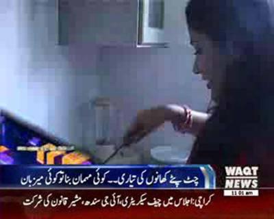 Waqtnews Headlines 11:00 AM 15 September 2016