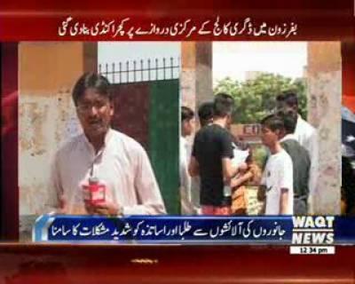 کراچی میں انتظامیہ کے گڈ گورننس کے دعوے دھرے رہ گئے