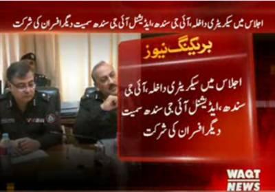 وزیراعلیٰ سندھ مراد علی شاہ کی زیرصدارت محکمہ پولیس سے متعلق اجلاس