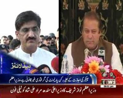 Waqtnews Headlines 06:00 PM 16 September 2016