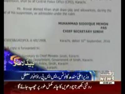 Waqtnews Headlines 10:00 PM 16 September 2016