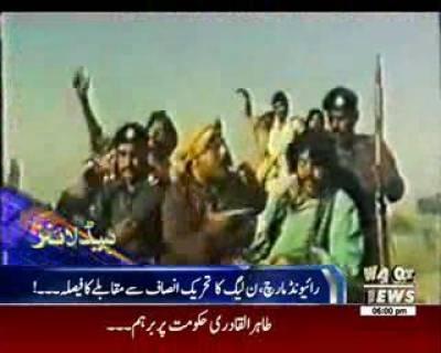 Waqtnews Headlines 06:00 PM 17 September 2016