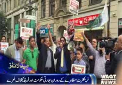 WaqtNews Headlines 10:00 Pm 17 September 2016
