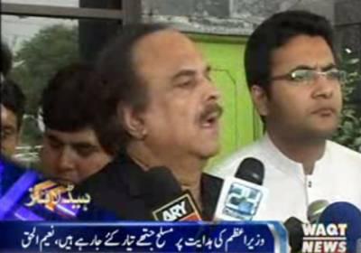 WaqtNews Headlines 11:00 Pm 17 September 2016