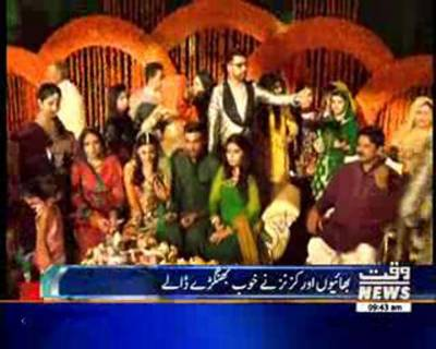 لاہور میں فاسٹ باؤلر محمد عامر کی مہندی تقریب کا انعقاد کیا گیا