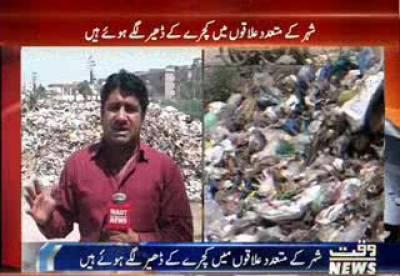 کراچی میں بلدیاتی نمائندوں کے آنے کے بعد بھی صفائی کے انتظامات میں بہتری نہ آ سکی