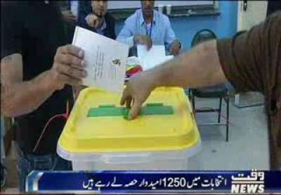 اُردن میں پارلیمانی انتخابات کے لیے ووٹنگ کا عمل جاری ہے