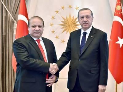 وزیراعظم نوازشریف کی ترک صدر اور جاپانی ہم منصب سے ملاقاتیں ,مقبوضہ کشمیر کی صورتحال سے آگاہ کیا۔