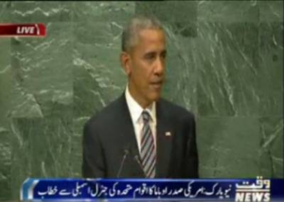 New York:President Obama Address at UN General Assembly