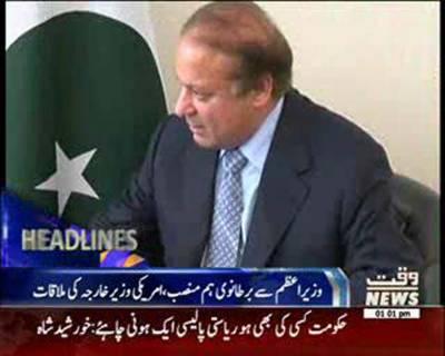 Waqtnews Headlines 01:00 PM 20 Sep 2016