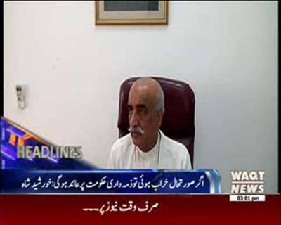 Waqtnews Headlines 03:00 PM 20 Sep 2016