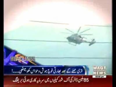 Waqtnews Headlines 05:00 PM 20 September 2016