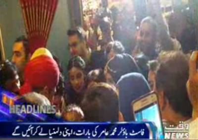 Waqtnews Headlines 08:00 PM 20 September 2016