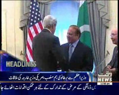 Waqtnews Headlines 11:00 AM 20 September 2016