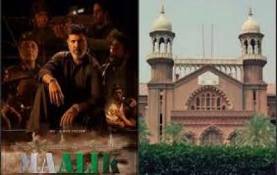 لاہور ہائیکورٹ نے فلم سے پابندی حتم کرنے کا حکم دیدیا