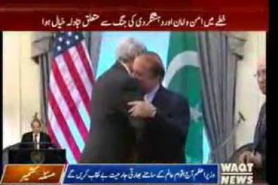 وزیراعظم نواز شریف نے اقوام متحدہ کے اجلاس سے پہلے عالمی رہنماؤں سے اہم ملاقاتیں کیں