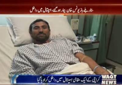ویسٹ انڈیز کے خلاف ٹیسٹ سیریز سے پہلے یونس خان بیمار ہوگئے