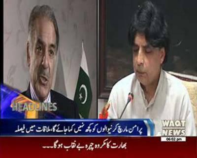 Waqtnews Headlines 06:00 PM 21 Sep 2016