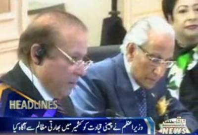 WaqtNews Headlines 07:00 Pm 21 September 2016