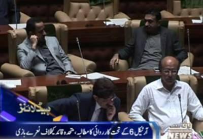 WaqtNews Headlines 08:00 Pm 21 September 2016