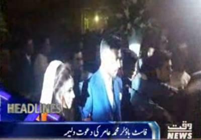 WaqtNews Headlines 10:00 Pm 21 September 2016