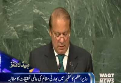 WaqtNews Headlines 11:00 Pm 21 September 2016