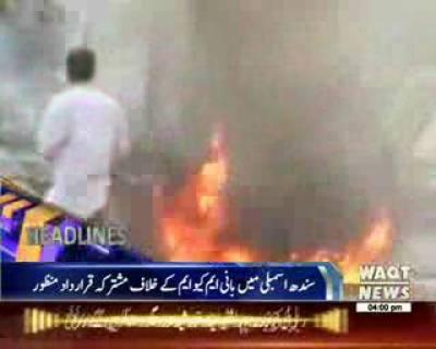 Waqtnews Headlines 4:00 PM 21 September 2016
