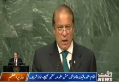 PM Nawaz Sharif Addresses UN General Assembly