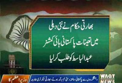 بھارتی حکام نے نئی دہلی می عبدالباسط کو طلب کرتے ہوئے اڑی حملے کا سارا ملبہ پاکستان پر ڈال دیا