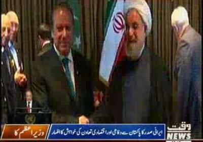 نوازشریف سےایرانی صدر حسن روحانی نےملاقات کے دوران انہیں دورہ ایران کی دعوت دیتے ہوئے