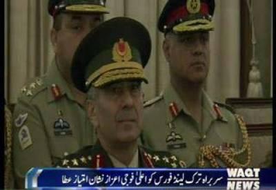 ممنون حسین نے ترک لینڈ فورس کے سربراہ جنرل صالح ذکی چولاک کو اعلیٰ فوجی اعزاز نشان امتیاز سے نواز دیا